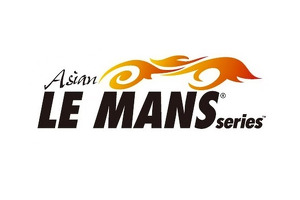 Asian Le Mans Interview ASLMS weekly interview with Keita Sawa