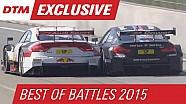Лучшие сражения сезона 2015 в DTM