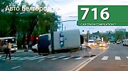 Car Crash Compilation # 716 - April 2016
