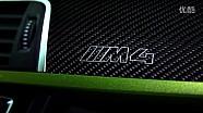 DTM 年度冠军马克·魏特曼全新定制宝马M4 Coupe