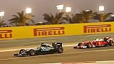 جائزة البحرين الكبرى 2017