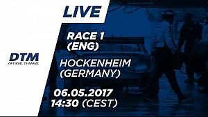 1. Yarış - DTM Hockenheim 2017