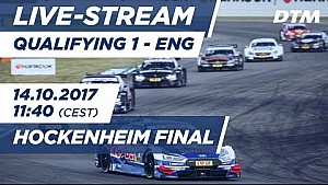 Live: Qualifying (Race 1) - DTM Hockenheim Final 2017