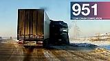 Compilación de accidentes automovilísticos 951 - enero de 2018